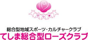 teshima_img-310x140