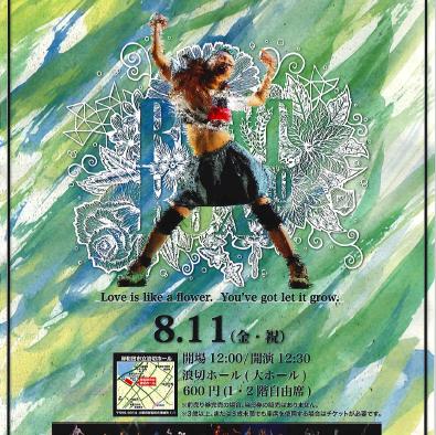 BEATBOX2017FC岸和田